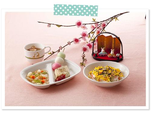 桃の節句 ひなまつりの給食